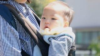 抱っこ紐の赤ちゃん