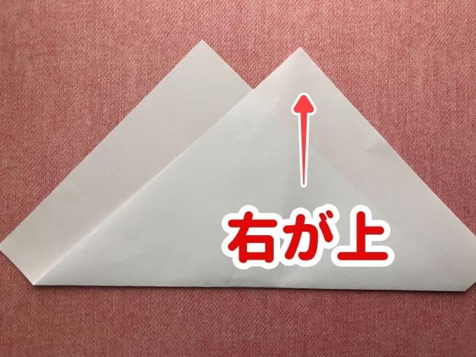 半紙の折り方