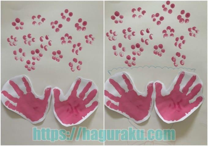 手形アート花束