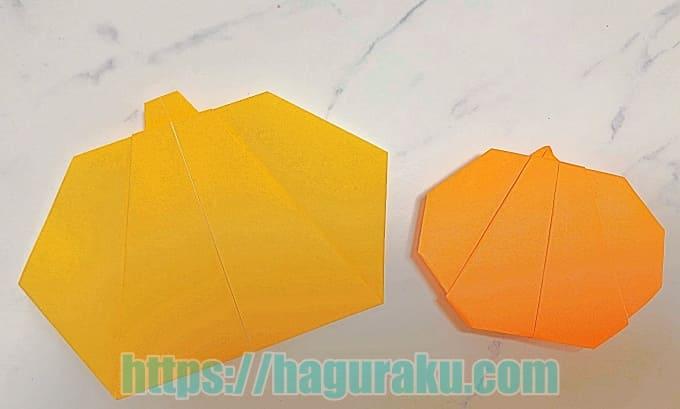ハロウィン飾り付け折り紙のかぼちゃ